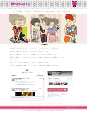上野ホームページ制作